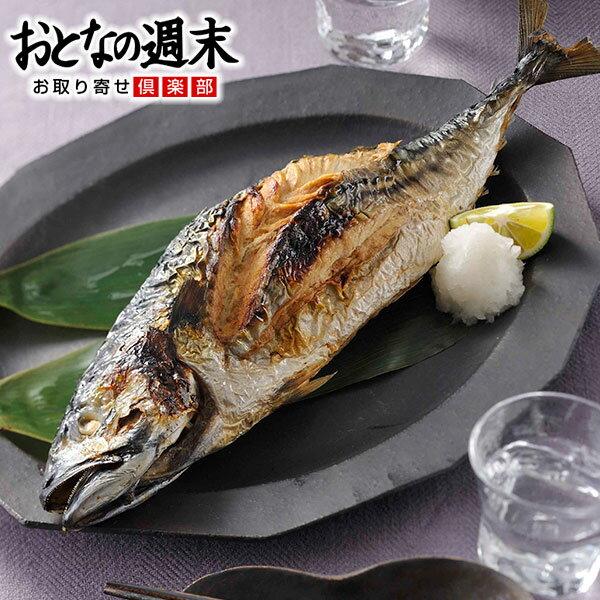 浜焼き鯖(2本入)  サバ さば 田村長 福井名物