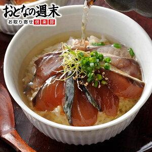 土佐の清水さば漁師漬け(5食セット)