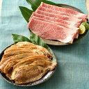茨城の美味しいお肉セット 送料無料 龍ヶ崎漬け250g×2、 常陸牛250g 茨城おみやげ大賞 最高金賞受賞