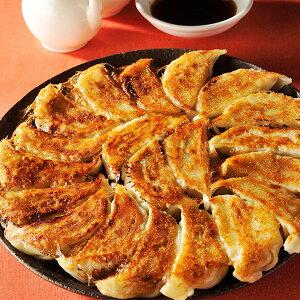 餃子浜松餃子の老舗「石松」の餃子60個(20個×3袋)送料無料ギョーザぎょうざ中華人気