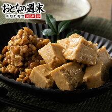 お豆腐の味噌漬け(もろみ漬け)440g【送料無料】