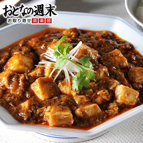 陳建一 本格四川麻婆豆腐(6Pセット)マーボー豆腐