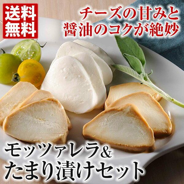 牧成舎『モッツァレラチーズ3種セット』