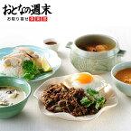本格タイ料理 5種セット 送料無料 グリーンカレー、トムヤムクンなど。タイ国政府認定レストラン※5日〜14日以内に出荷