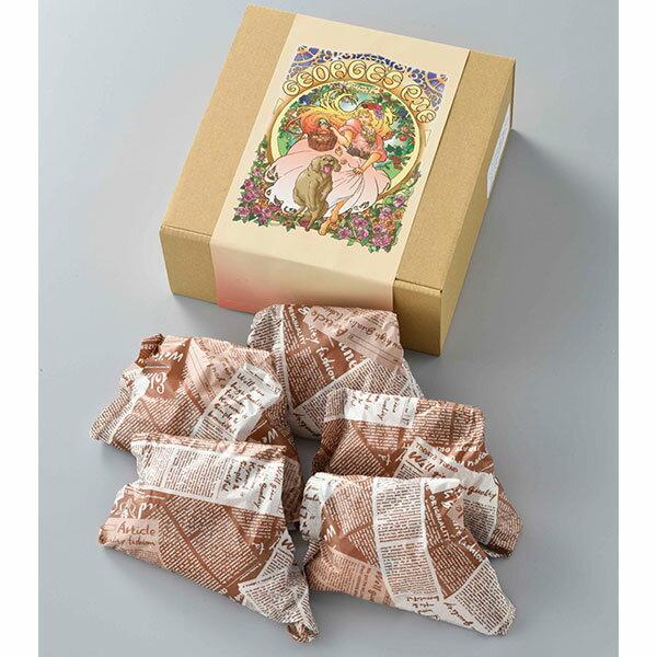 チーズカレーパイ  神戸のパイ専門店からお届け! ジョージズパイ