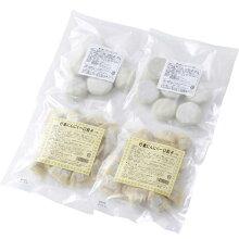 信州産行者にんにく一口餃子とニラまんじゅうセット送料無料アリシンがにんにくの4倍タマネギの10倍大蒜ニンニクにんにく
