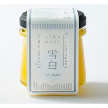 はちみつDAYS(3種セット)送料無料トースト専用「白雪」ヨーグルト専用「檸檬」グラノーラ専用「林檎」