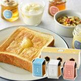 はちみつDAYS(3種セット) 送料無料 トースト専用「雪白」 ヨーグルト専用「檸檬」 グラノーラ専用「林檎」