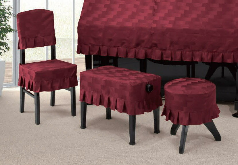 ♪NEW!ジャガードタイプ ピアノ椅子カバー(画像中央) BR-CS60未満