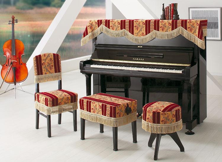 インポートタイプ ピアノ椅子カバー G110-CS 新高低椅子 60未満