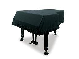 ★グランドピアノフルカバー(ブラック)<受注生産> GP-PBL C2X用 現行タイプ
