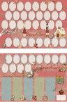 BBB★出席カード ウサギA 44回用出席カード 10枚セット スリービー TB-92232