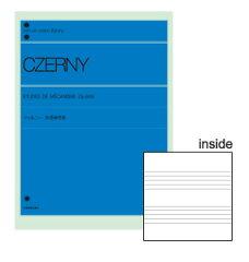全音ピアノライブラリーを忠実に再現したシリーズ ナカノ♪ZEN-ON ピアノライブラリー 五線...