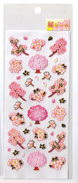 ♪和風シール 桜の木JF424 ステッカーファン