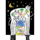 ◎ポストカード【青空、星空、きみといっしょ。】 おかべてつろう 吉澤