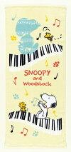 ◎S/Nフェイスタオルスヌーピー音符NS8020-01ピアノ発表会記念品にも音楽雑貨