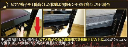 ピアノレスナー様必見!「おんがくっしょん」ピアノの正しい姿勢に演奏中にズレません!全国のピアノ指導者の声から生まれましたAKKU-1