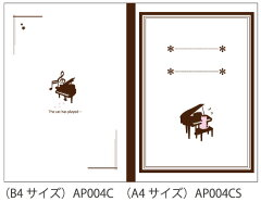 YOUKOU♪B4 プログラム台紙 音楽ノートデザイン AP004C 10枚入り