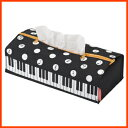 ★ピアノライン Piano line ポーチにもなるティッシュケース(水玉) 音楽雑貨 発表会 記念品 ギフトに