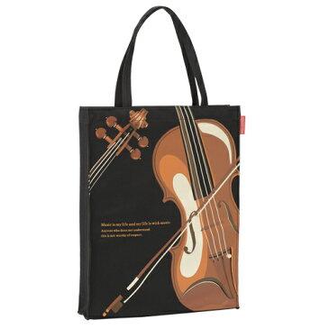 △バイオリン ピアノライン クラシックライン 縦型トート Piano line 0145501