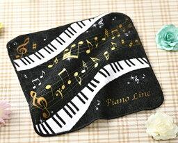 Piano line ハンドタオル 音符 0535001 ピアノライン ギフト