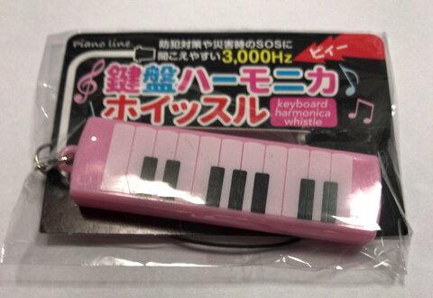 0950201 Pianoline鍵盤ハーモニカホイッスルピンク ピアノライン