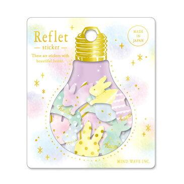 Reflet -sticker- 78486 ラビット フレークシール