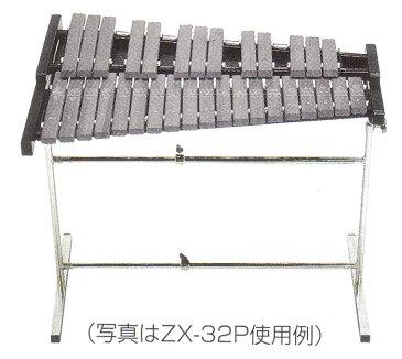 ゼンオン 木琴用 スタンド マルチスタンド Z−780