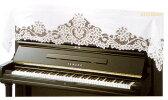 ★ピアノカバーバテンレースBL−50