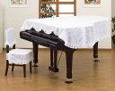 グランドピアノカバーGP-714W C5X用 吉澤製 グランド ピアノ...
