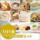 【2016-17冬ギフト】 純豆腐(スイーツセット)