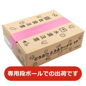 どうぶつとうふドーナツ12個入セット(ココア)箱