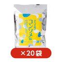 【2020年夏ギフト】【20袋】きらず揚げ コンソメ味 その1