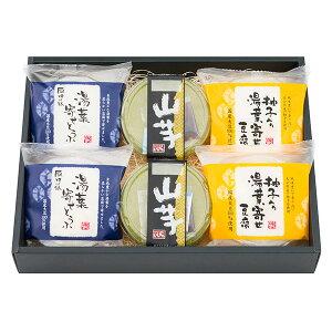 3種の極旨寄せ豆腐セット