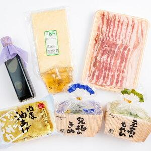 とろける湯豆腐豚肉セット