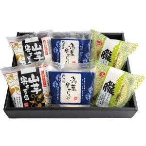 3種の極旨寄せ豆腐セット湯葉寄せ豆腐 山芋寄せ豆腐 朧 おぼろ ギフト 母の日
