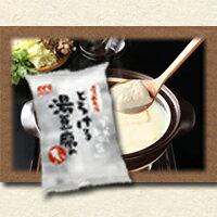 今冬も大ブレイク!豆腐も湯葉も、とろとろになる、とろける湯豆腐の素お鍋に最適!とろける湯...
