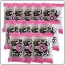 まとめ買いに♪便利な個包装セットになりました!国産大豆100%の絹豆腐がたっぷり。冷やしたり...