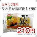 国産大豆100%使用!やわらか揚げ出し豆腐!国産原料にこだわった特製タレ付き!やわらか揚げ出...