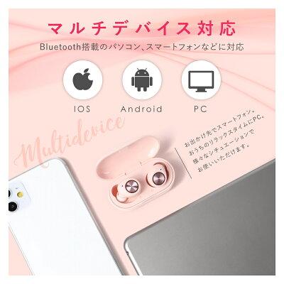 Bluetoothイヤホンワイヤレス完全独立型カナルマイク付きピンクTW60