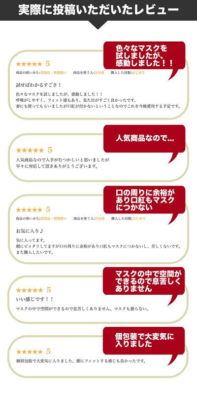 【10枚】CLOVERKF94マスク個別包装MFDS認証正規品【レビューでマスクケースプレゼント】