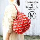 【送料無料】マーナ LISA LARSON×Shupatto コンパクトバッグ M S479 リサラーソン・エコバッグ・シュパット しゅぱっと 肩掛け 軽量 折り畳み マチ広 コンビニ 弁当 マイバッグ
