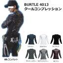 【BURTLE(バートル)】4013 クールコンプレッション【S-XL】【メール便対応可能】※1枚のみ