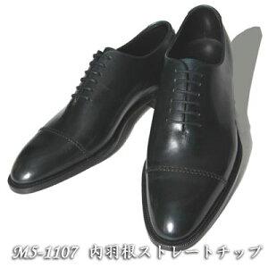 【OTSUKAM-5Hi-designWorks】M5-1107内羽根ストレートチップ【6月上旬出荷予定】