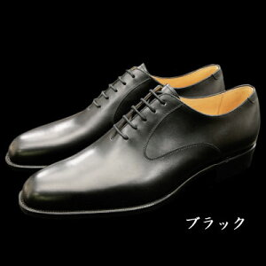 【皇室御用達大塚製靴】M5-216スワンネック内羽根プレーントウ[M5-216PlainOxford]丸紐【8月上旬出荷予定分】