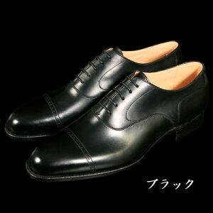 [内羽根ストレートチップ×皇室御用達大塚製靴/OTSUKAM-5(オーツカM-5)]M5-230内羽根ストレートチップブラック・バーガンディ・ダークオリーブ紳士靴・革靴(メンズ/フォーマル/ビジネスシューズ)/グッドイヤーウェルト/レザーソール/手染め/アンティーク仕上げ