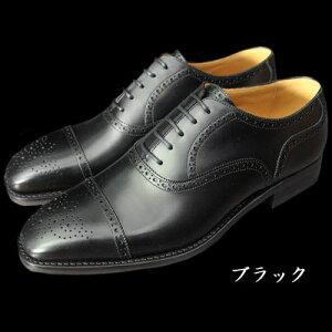 [内羽根セミブローグ×ダイナイトソール(雨天/スリップ・転倒/ラバーソール)]大塚製靴/OTSUKAM-5(オーツカM-5)皇室御用達M5-315ダイナイトソール内羽根セミブローグブラック・ブラウン(黒・茶)紳士靴・革靴(フォーマル/ビジネス)/メダリオン