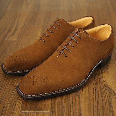 【ホールカット(内羽根)】『皇室御用達 大塚製靴』 M5-232 スエード内羽根ホールカット(Suede Whole Piece Oxford)ブラウン(丸紐):OTSUKA M-5 ONLINE(大塚製靴)