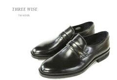 【スリーワイズ(THREEWISE)】W-3105