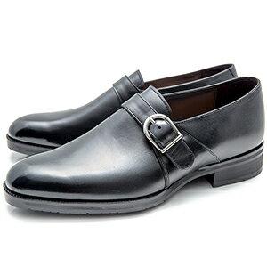 皇室御用達大塚製靴/OTSUKAYokohamamade(オーツカヨコハマ)OT-1102モンクストラップブラック・ダークブラウン紳士靴・革靴(メンズ/フォーマル/ビジネス/ドレスシューズ)